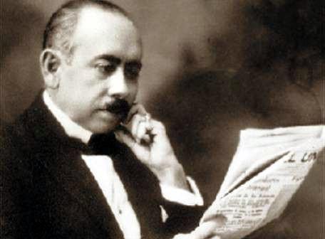 Ismael Pérez Pazmiño